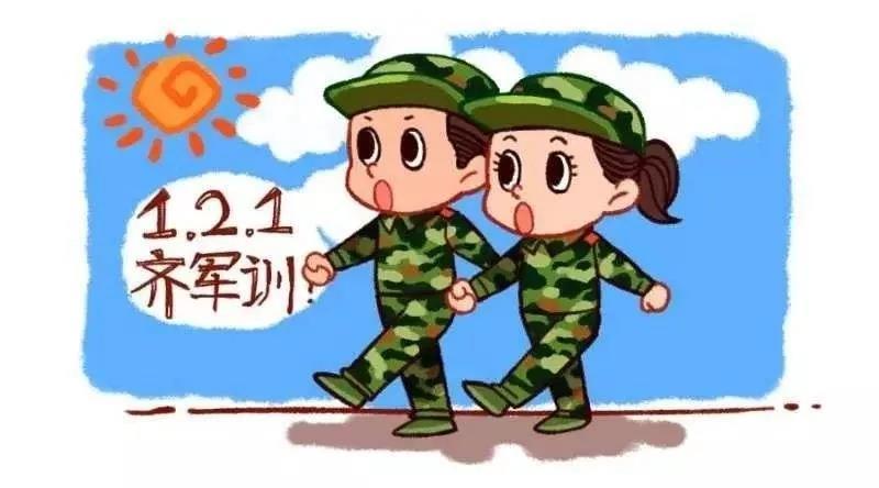 """新生开学又是一年军训季,山东汉方制药送上""""防治晒伤完整攻略""""超SKR!"""