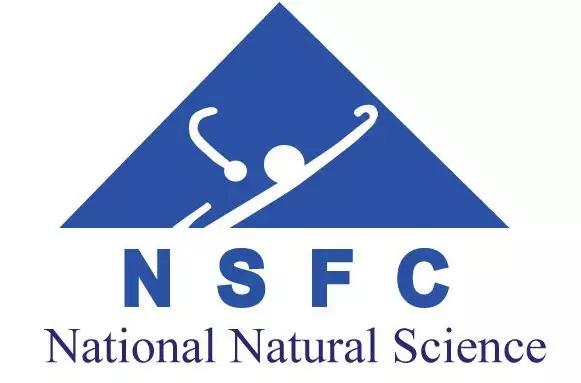 内容变化大!《2019年度国家自然科学基金项目指南》正式发布